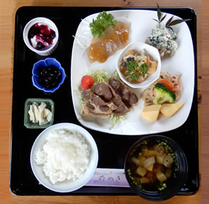 menu_karatani