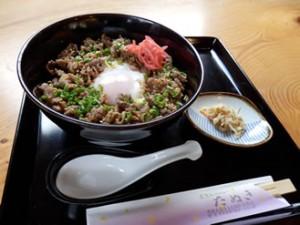 menu_tanukidon