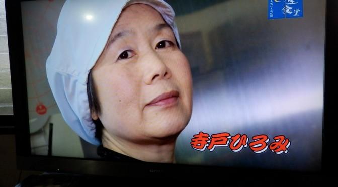 たぬきのおばさんがケーブルテレビ(CCS)「七つ星食堂」出演中です
