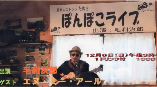 「渋川のおばちゃん!」知っちょてですか?